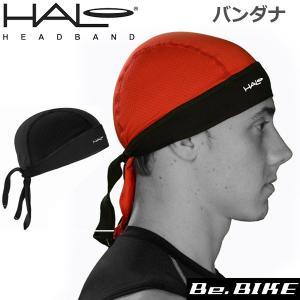 HALO ヘイロ バンダナ ブラック 自転車 バンダナ|bebike