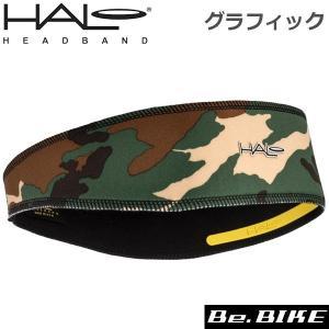 HALO ヘイロ グラフィック カモグリーン 自転車 ヘッドバンド|bebike