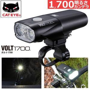 キャットアイ(CATEYE) HL-EL1020RC 超高輝度バッテリーライト VOLT1700 USB充電式 ヘッドライト 自転車 ライト(4990173031764)|bebike