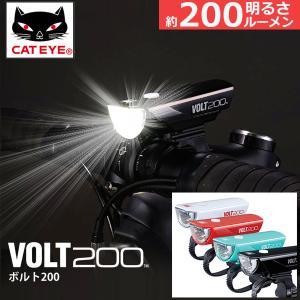 キャットアイ CATEYE HL-EL151 (VOLT200) 充電式 自転車 前照灯 フロントライト ブラック (80)|bebike