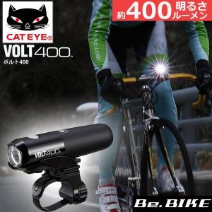 送料無料・期間限定SALE キャットアイ HL-EL461RC VOLT400 (80) 充電式 高輝度LEDヘッドライト