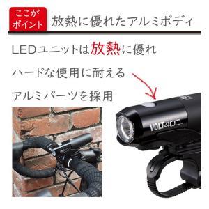 キャットアイ HL-EL461RC VOLT400 自転車 ライト  充電式 高輝度LEDヘッドライト bebike 07