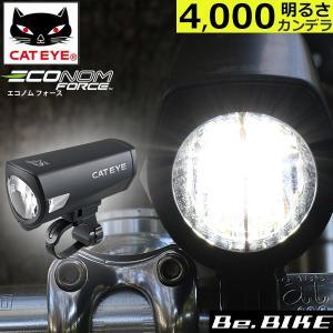 キャットアイ HL-EL540 エコノム フォース LEDライト 自転車 ライト|bebike