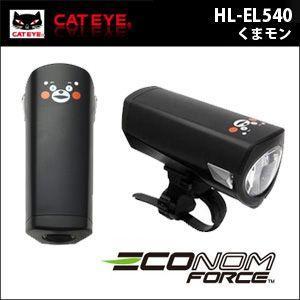 キャットアイ CATEYE HL-EL540 くまモン ECONOM FORCE(エコノム フォース) LEDライト ヘッドライト 前照灯 自転車 ライト ロード マウンテン (bebike)|bebike