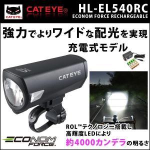 送料無料 キャットアイ HL-EL540RC エコノム フォース 80 LED ライト 自転車 ライト 充電電池対応|bebike