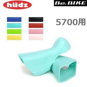 hudz ブレーキフーズ 5700用  ブレーキレバー|bebike