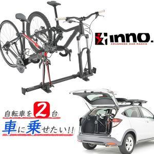 INNO IA305E インナーバイクフォーク 車内用サイクルキャリア 9mmクイックリリース対応 ...