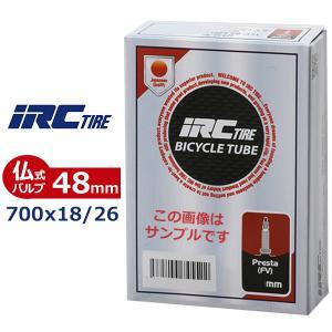 IRC 700x18/26 チューブ (仏式バルブ)(48mm)  自転車 チューブ|bebike