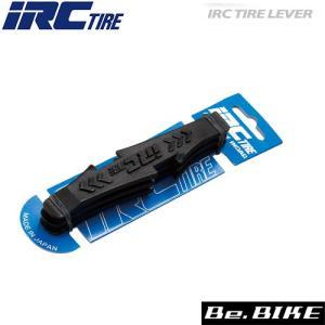IRC タイヤレバー (3本セット)  自転車 パンク修理|bebike