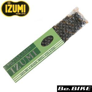 IZUMI 1/8 ブラック チェーン 410×106L 自転車 チェーン bebike