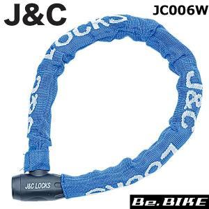 J&C JC006W 650 ワイヤー錠 ブルー 自転車 鍵 ロック|bebike
