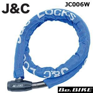 J&C JC006W 1200 ワイヤー錠 ブルー 自転車 鍵 ロック
