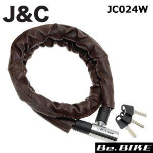 J&C JC024W レザータッチロック ブラウン 自転車 鍵 ロック