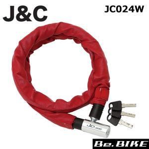 J&C JC024W レザータッチロック レッド 自転車 鍵 ロック