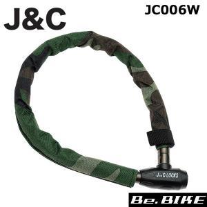 J&C JC006W 650 ワイヤー錠 カモ 自転車 鍵 ロック|bebike