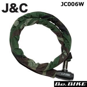 J&C JC006W 1200 ワイヤー錠 カモ 自転車 鍵 ロック