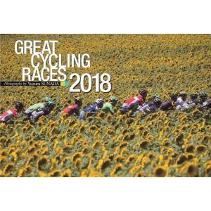 GREAT CYCLING RACES 2018 カレンダー [壁掛け] グレート サイクリング レース カレンダー bebike