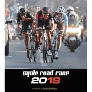CYCLE ROAD RACE 2018 カレンダー [卓上] サイクルロードレースカレンダー bebike