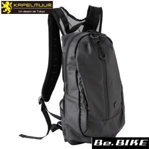 カペルミュール ウイングバックパック8L スクエアブラック 自転車 バッグ リュックサック  8L容...