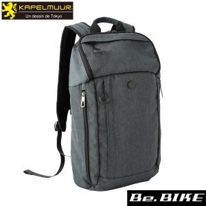 カペルミュール バックパック18L ハニカムグレー 自転車 バッグ リュックサック  18L容量でビ...