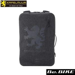 カペルミュール ウォータープルーフ デイパック 15L 自転車 バッグ バッグパック (kpbg03...