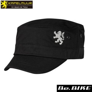カペルミュール ワークキャップ オフブラック 自転車 キャップ (KPCAP067)|bebike