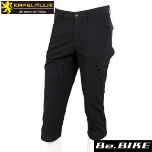 カペルミュール ストレッチクロップドパンツ ブラック 自転車 サイクルウエア パンツ  とても伸びの...