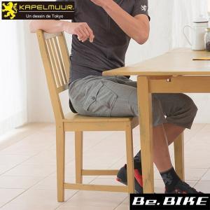 カペルミュール ストレッチクロップドパンツ ダンガリーグレー 自転車 サイクルウエア パンツ (KPCP016)|bebike