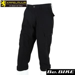 カペルミュール 裾ベルト付き クロップドパンツ ブラック 自転車 サイクルウエア パンツ  とても伸...