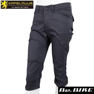 カペルミュール フレックスクロップドパンツ ダークグレー 自転車 カジュアルウエア パンツ (KPCP024)|bebike
