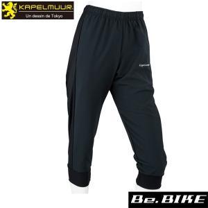 カペルミュール レディース ストレッチカプリパンツ 自転車 パンツ カジュアルパンツ (kpcp030)|bebike