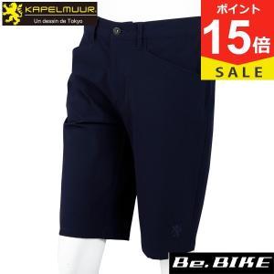 カペルミュール ストレッチハーフパンツ ネイビー 自転車 サイクルウエア パンツ  とても伸びの良い...