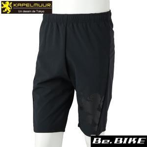 カペルミュール ストレッチハーフパンツ ブラック 自転車 パンツ カジュアルパンツ (kphp020)|bebike