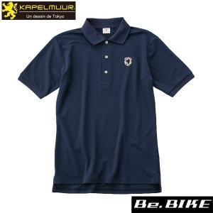 カペルミュール 半袖ポロシャツ ヴィンテージネイビー 自転車 サイクルウエア (kphs153)|bebike
