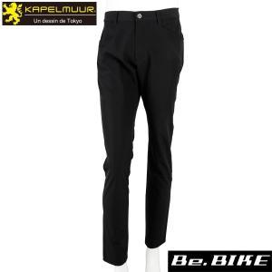 カペルミュール ストレッチ脚長ロングパンツ ブラック 自転車 パンツ カジュアルパンツ (kplp018)|bebike
