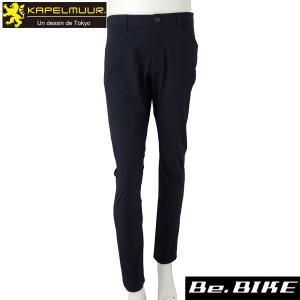カペルミュール ストレッチ脚長ロングパンツ ネイビー 自転車 パンツ カジュアルパンツ (kplp021)|bebike
