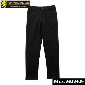 カペルミュール 裏ボアニットパンツ ブラック 自転車 パンツ カジュアルパンツ(kplp026)