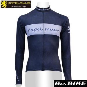 カペルミュール 長袖サイクルジャージ デニムプリント インディゴ 自転車 長袖  まるでデニムの様な...