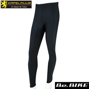 カペルミュール UVカットサイクルロングパンツ ブラック 自転車 サイクルウエア パンツ (KPPT035)|bebike