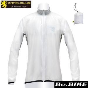 カペルミュール クリアレインジャケット ホワイト 自転車 サイクルウエア 長袖  ウエアの色が見える...