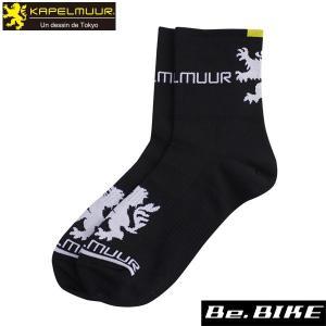 カペルミュール サイクルレーシングソックス KAPELMUURロゴ ブラック 自転車 ソックス 靴下 (KPSOX013)|bebike
