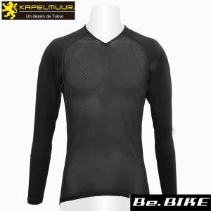 カペルミュール UVカットスリーブ メッシュアンダーVネック メンズ ブラック 自転車 アンダーウエア (KPUW006)|bebike