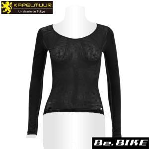 カペルミュール UVカットスリーブ メッシュアンダーUネック レディース ブラック 自転車 レディース アンダーウエア (KPUW007)|bebike