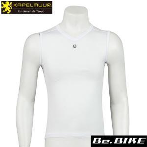 カペルミュール ノースリーブ メッシュアンダーウエア PP100 自転車 アンダーウエア (KPUW011)|bebike