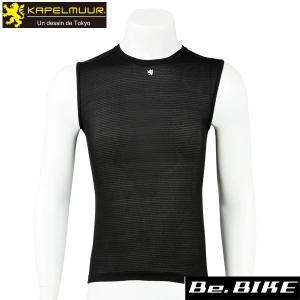 カペルミュール ノースリーブ メッシュアンダーウエア PP100 ブラック 自転車 アンダーウエア (KPUW012)|bebike
