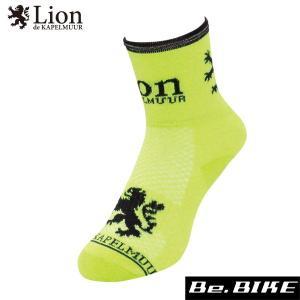 カペルミュール サイクルレーシングソックス シャインイエロー 自転車 ソックス 靴下 (LISOX001)|bebike