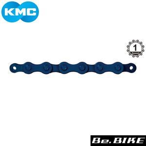 KMC Z410カラー ブルー 自転車 チェーン bebike
