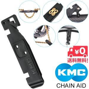 KMC チェーンエイド CHAIN AID 自転車 メンテナンス チェーンフック ミッシングリンク ...