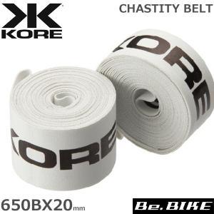 KORE CHASTITY BELT(リムテープ) 650B(27.5)X20mm 自転車 リムテープ|bebike