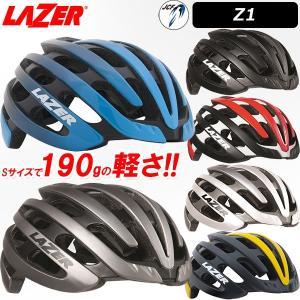 LAZER (レイザー) Z1 自転車 ロード用 ヘルメット 軽量ヘルメット|bebike
